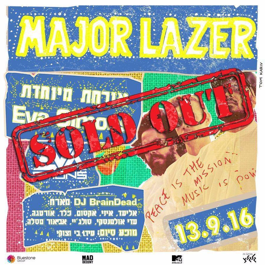 Major Lazer Israel